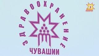 20 миллионов рублей направят на информатизацию здравоохранения Чувашии.