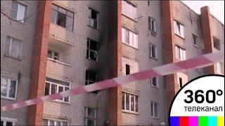 Жильцы подмосковной многоэтажки, где произошел взрыв, эвакуированы