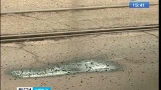 Улицу Терешковой отремонтируют в Иркутске