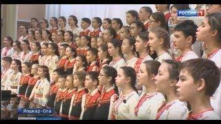 Очень правильная традиция – Александр Евстифеев побывал на Дне марийского искусства