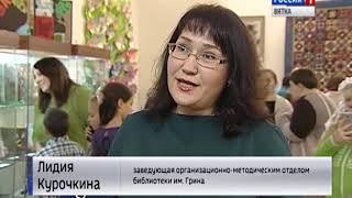 """В Кировской области прошла """"Ночь искусств""""(ГТРК Вятка)"""