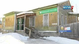 Горнайга «Сбербанк» банкомата аҕыйаҕыттан олохтоохтор үгүс кыһалҕаны көрсөллөр