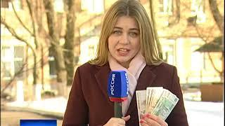 Ростовчане до 1 марта могут бесплатно обменять монеты на купюры или памятные монеты