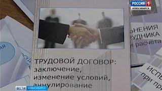 В Министерстве труда и соцразвития региона подвели итоги работы с предприятиями-должниками