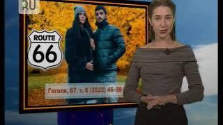Прогноз погоды с Ксенией Аванесовой на 25 октября