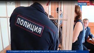 «Вести. Дежурная часть» за 10.08.2018