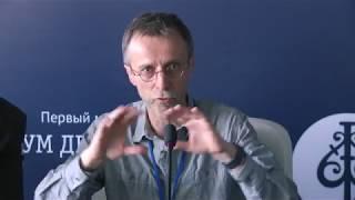 Брифинг о работе международной конференции «Историко-культурное наследие»
