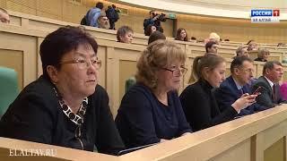 Представители РА приняли участие во встрече с руководителем Совета Федерации