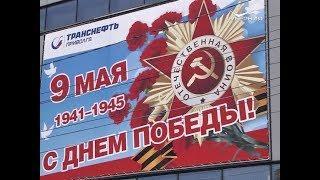 """Актеры театра """"СамАрт"""" поздравили ветеранов ВОВ с Днём Победы"""