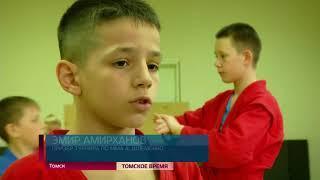 Юные томские самбисты проявили себя на турнире ММА