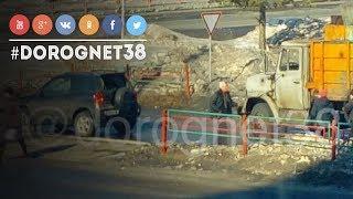 ДТП Мира - Мечтателей [21.03.2018] Усть-Илимск