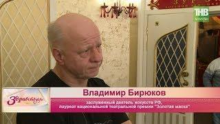 Театр кукол «Экият» поставил Гоголя: ночь перед Рождеством в Казани наступила в канун весны - ТНВ
