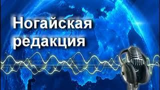 "Радиопрограмма ""Человек славен трудом"" 09.03.18"