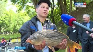 Смоляне отметили день рыбака состязанием в центральном парке