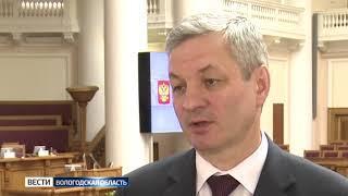 Совет законодателей одобрил предложения Вологодской области по развитию цифровой экономики