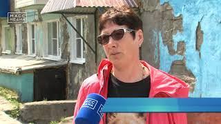 Ужасы Рябиковской | Новости сегодня | Происшествия | Масс Медиа