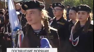 В Белгороде открыли памятник морякам