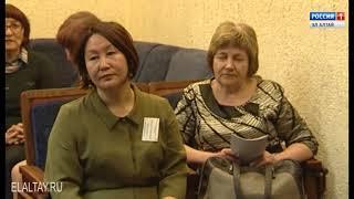 Межрегиональный форум публичных библиотек состоялся в Горно-Алтайске