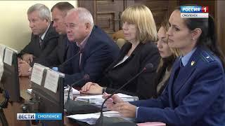 Смоленский городской совет лишился трех депутатов