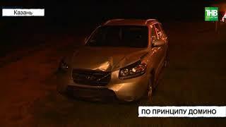 На Горьковском шоссе по принципу домино столкнулись 4 иномарки - ТНВ