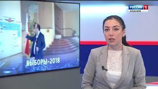 Вести-Алания. События недели // 18.03.2018