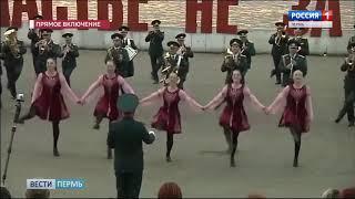 Пермский губернский оркестр устроил традиционный флеш-моб для пермяков