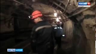 МЧС: в результате экстренной эвакуации алтайских горняков никто не пострадал
