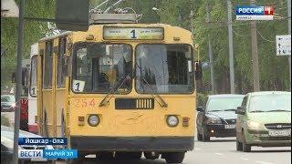 В августе цена на проезд в троллейбусах Йошкар-Олы может подняться