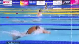 Юлия Ефимова выиграла второе золото Чемпионата Европы
