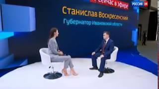 На Петербургский международный экономический форум Станислав Воскресенский приехал за инвестициями