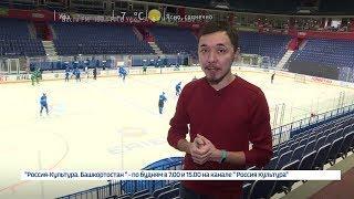 Хоккей-24 - 16.02.18