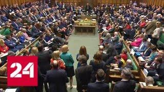 Тереза Мэй отменила экстренное заседание кабмина по Brexit - Россия 24