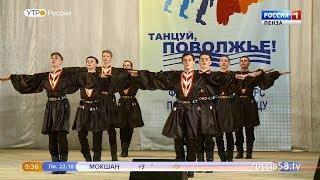 На пензенской сцене выступили степные калмыкские орлы
