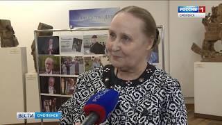 В Смоленске прошла презентация книги «Дом Николая Коншина»