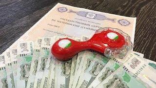 Сертификат на маткапитал югорчанкам будут выдавать уже через две недели после обращения