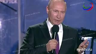 Президент России посетил Крым и Севастополь
