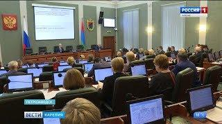 Карельские парламентарии распределили полтора миллиарда рублей