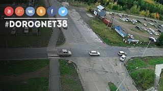 ДТП Федотова - Дружбы народов [18.09.2018] Усть-Илимск