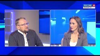 Россия 24. Интервью 03 10 2018