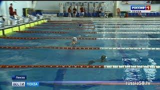 В Пензу приехали более 500 юных пловцов России