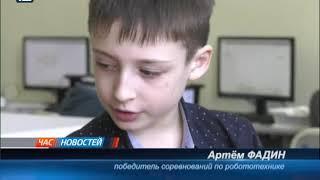 Омск: Час новостей от 30 марта 2018 года (11:00). Новости.