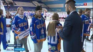 В Марий Эл завершился турнир по хоккею среди девушек- Вести Марий Эл