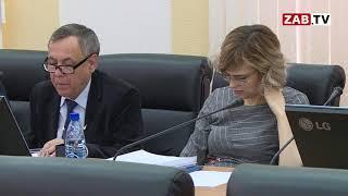 Чиновники пообещали забайкальцам зарплату в 44,5 тысячи рублей к 2021 году