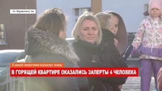 Ноябрьск. Происшествия от 24.05.2018 с Александром Ивановым