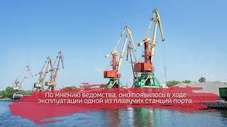 Экология вне закона: порт штрафуют за загрязнение реки