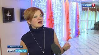 Главный праздник весны начали отмечать в Архангельске