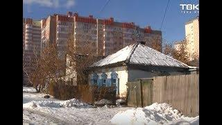 Дома в Николаевке под снос?(Красноярск)