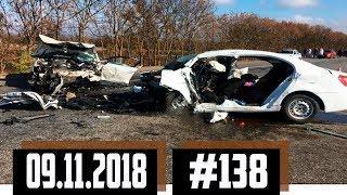 Новые записи АВАРИЙ и ДТП с АВТО видеорегистратора #138 Ноябрь 09.11.2018