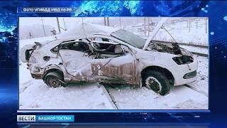 По факту ДТП на Нагаевском переезде в Уфе следователи начали проверку