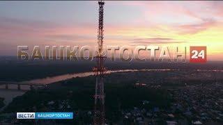 «Башкортостан – 24» готовится к обновлению